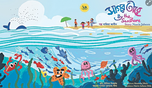 Children's activities at Dhaka Litfest 2019