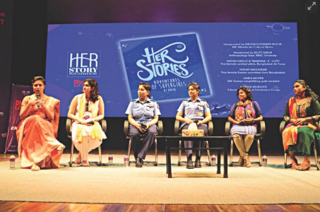 HerStories: An inspiration for all