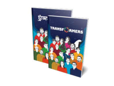 UNDP and HerStory's 'Transformers' makes way to new knowledge for children